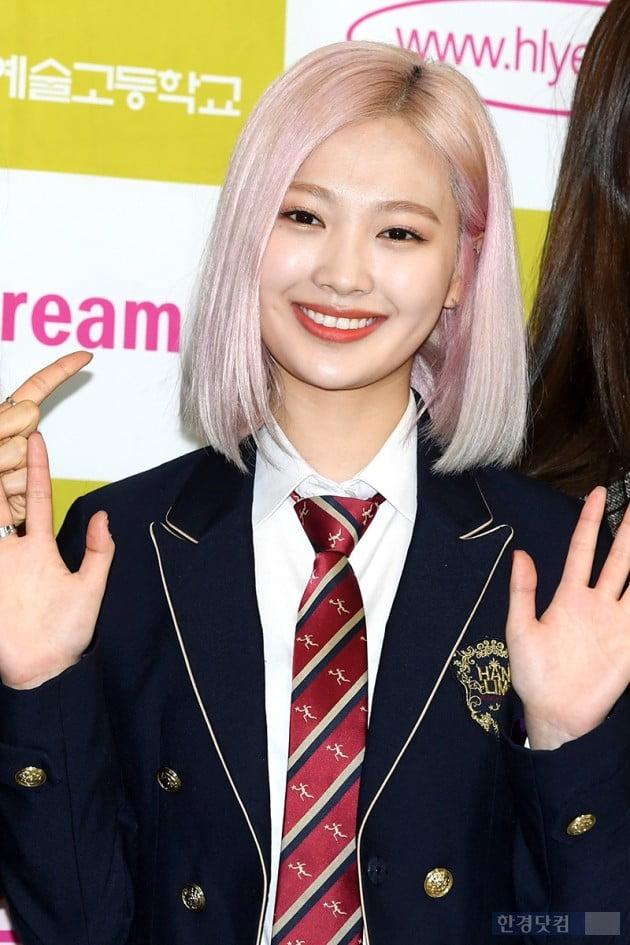 [포토] 드림노트 미소, '고등학교 졸업에 행복한 미소~'