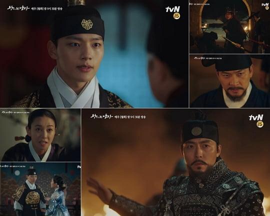 왕이 된 남자 여진구, 적장에 홀로 서며 긴장감 고조 (사진=tvN)