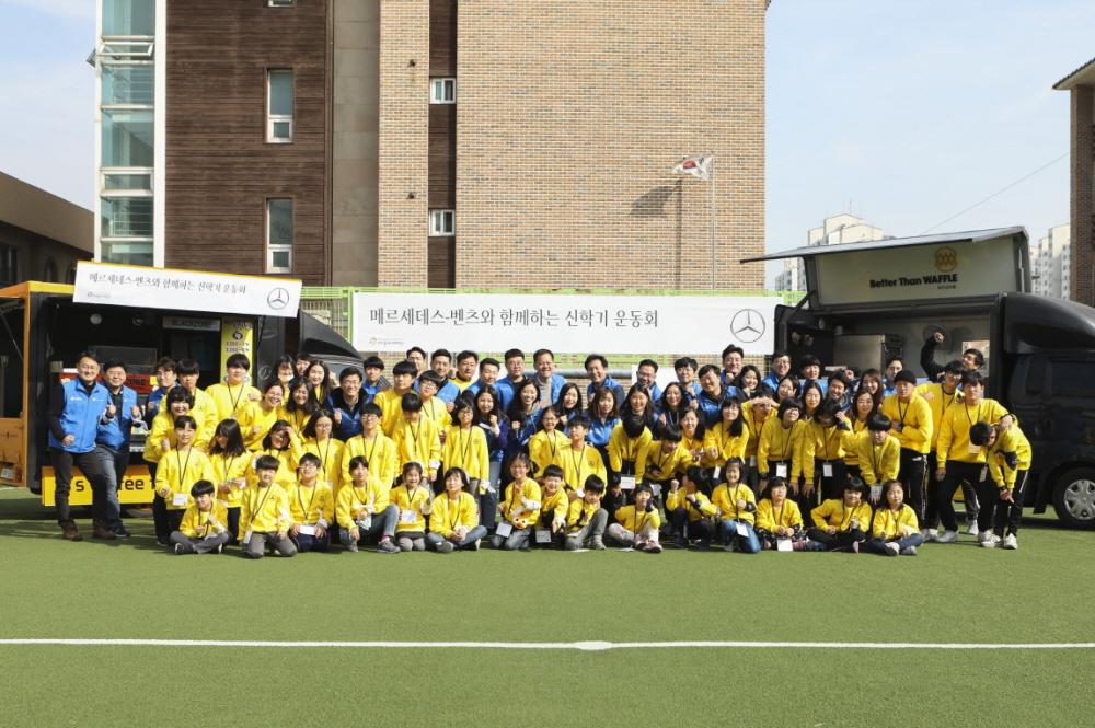 벤츠사회공헌위원회, 아동복지시설에서 봉사활동 전개