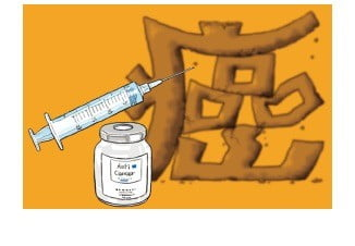 [종목썰쩐]차세대 항암치료제 '이중항체'…한미약품·파멥신 주목