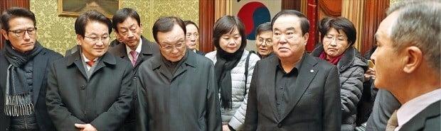 문희상 의장-여야 지도부, 주미 대한제국공사관 방문