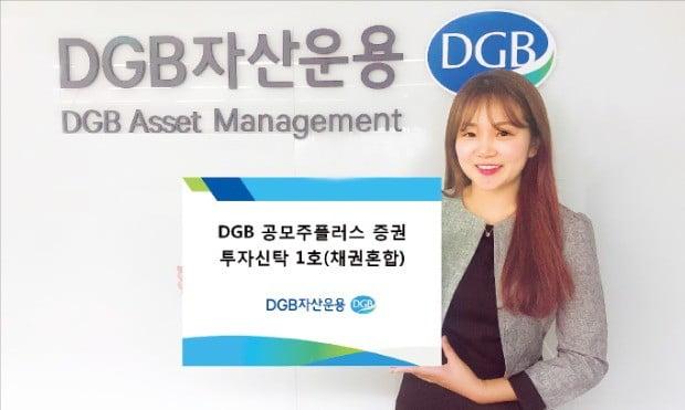 DGB 공모주플러스, 차별화된 공모주 투자…年 5%대 안정적 수익