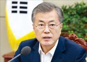 문재인 대통령, 한국당 추천 5·18 조사위원 권태오·이동욱 임명 거부
