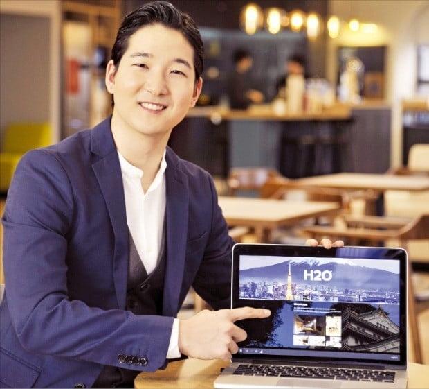 이웅희 H2O호스피탈리티 대표가 노트북으로 자사 홈페이지를 설명하고 있다.   /H2O호스피탈리티 제공
