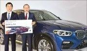 [기업 포커스] 도이치모터스, BMW X4 박항서 감독에게 전달