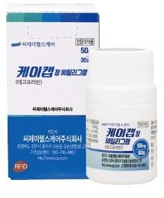 CJ헬스케어 신약 '케이캡정'…중남미 17개국 1000억원 수출