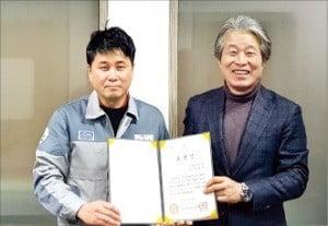 이종선 창원금속공업 대표(왼쪽)는 지난달 15일 한국자동차부품협회로부터 '국산차 1호 대체부품 인증서'를 받았다. 창원금속공업 제공