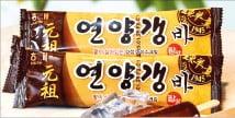 """해태제과 """"연양갱도 아이스크림으로 즐겨요"""""""