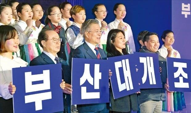 부산 찾은 문재인 대통령…신공항 재검토 시사