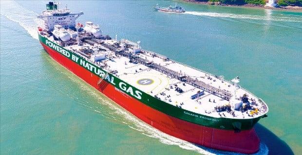 현대삼호중공업이 지난해 7월 인도한 11만4000t급 액화천연가스(LNG) 추진 원유 운반선. /현대중공업 제공
