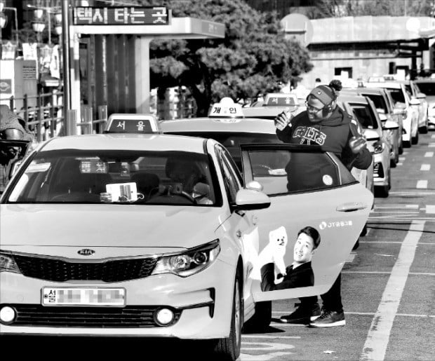 서울 택시 기본요금 3800원