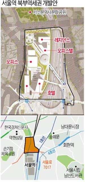 대형사 '군침'…서울역 북부역세권 개발 '가속'