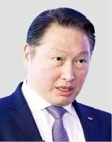최태원 회장