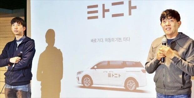 이재웅 쏘카 대표(오른쪽)와 박재욱 VCNC 대표가 21일 서울 성수동에서 열린 '타다 프리미엄' 출시 기자간담회에서 사업 계획을 소개하고 있다.  /쏘카 제공