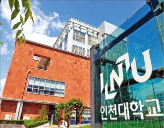 삼바·셀트리온 등 600여개사와 협력…인천대 '바이오산업 메카'로