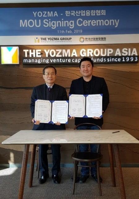 한국산업융합협회·이스라엘 요즈마투자그룹, 스타트업 해외 진출 위한 업무협약