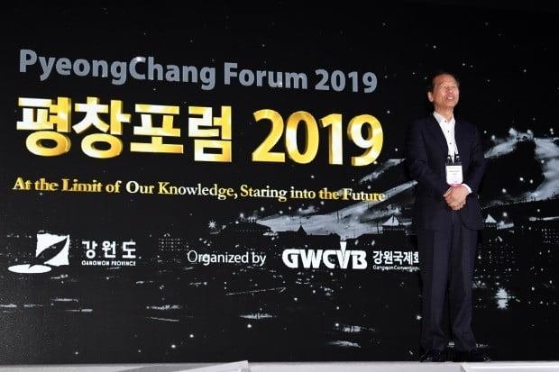 평창동계올림픽 1주년 맞이 '평창포럼 2019' 개막