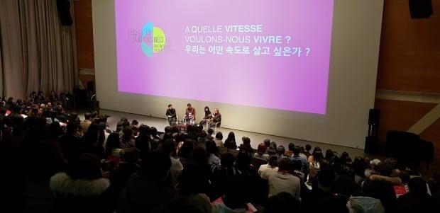 프랑스 문화의 저력을 확인할 수 있었던 '사유의 밤' 행사