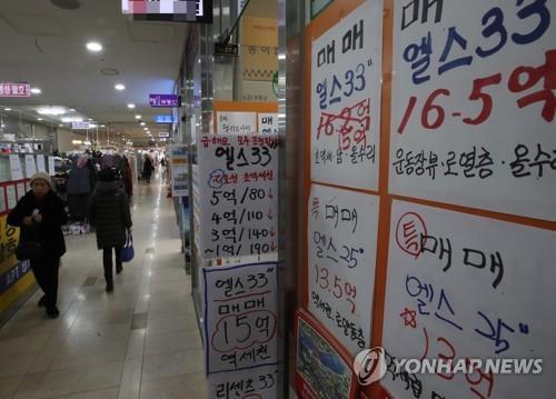 서울 주택 평균가 4년7개월만에 하락 반전…강남·북 모두 약세