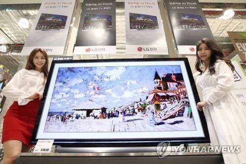 "LCD TV시장서 중국에 첫 추월 허용…""한국, 주도권 뺏겨"""