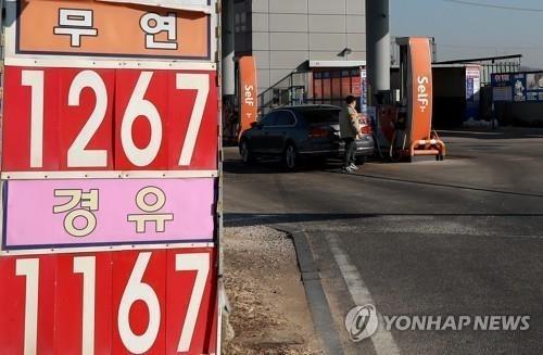 알뜰주유소 기름값 2주째 상승…전국 평균가는 약보합