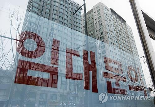 오피스텔 시장도 '꽁꽁' 한파…서울 매매가격지수 첫 하락