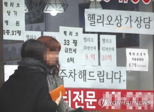 [역전세난] 집값·전셋값 동반하락…750조 전세부채 '폭탄돌리기'