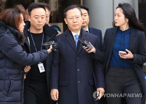 '구속피고인 양승태' 47개 혐의…재판거래·블랙리스트