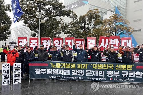 """""""광주 다음은 우리"""" 지자체 앞다퉈 '광주형 일자리'추진 본격화"""