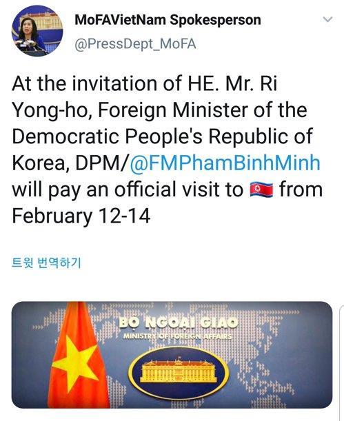 하노이 정상회담까지 2주…南北美·베트남 외교라인 '잰걸음'