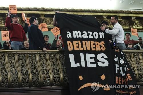 아마존 제2본사 재검토설에 시카고 정치권 발빠른 행보