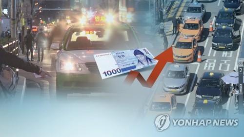 경기 택시 기본요금 인상 '임박'…내달 적용될 듯