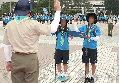 서울 학교에서 '걸·보이스카우트' 보기 어려워진다