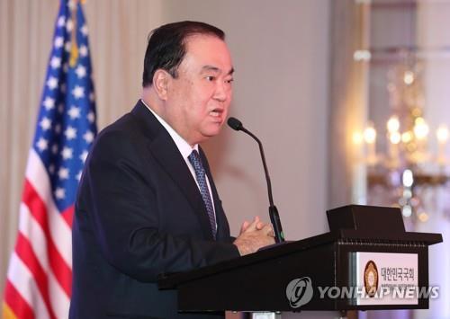 """문 의장 """"2차 북미정상회담이 우리나라의 운명 결정할 것"""""""