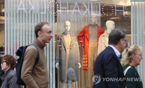 """""""택시요금이 미터기 표시액과 달라""""…외국인도 '어리둥절'"""