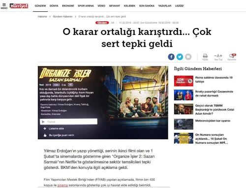 CJ ENM, 터키서 '넷플릭스 논란' 휘말려
