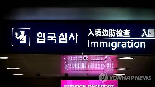 법무부-경찰, 한 달간 불법체류 외국인·불법고용 업주 집중단속