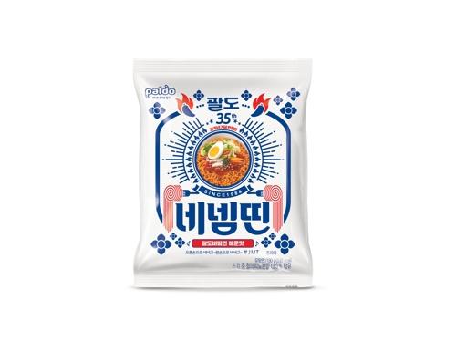 팔도비빔면 매운맛 한정판 '괄도네넴띤' 출시