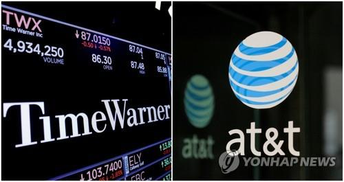 """美항소법원도 AT&T·타임워너 합병 승인…""""법적 불확실성 해소"""""""