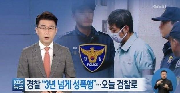 '성폭행 혐의' 조재범 오늘 검찰 송치…심석희 메모가 결정적 단서