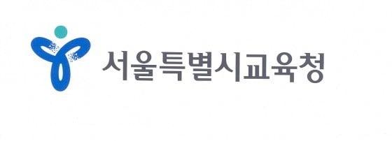 서울시교육청, 신입생 학부모 대상 '학부모 대학' 운영