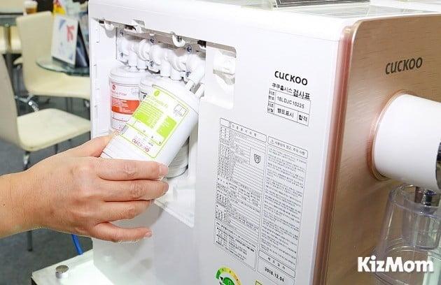 쿠쿠, 베페 베이비페어에 '인앤아웃 직수정수기' 출품