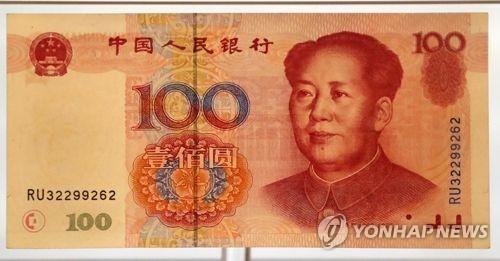 """중국, 외환 불법거래 처벌 강화…""""자금 해외유출 차단책"""""""