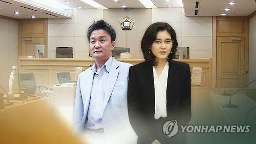이부진-임우재 이혼소송 2심 첫 재판…1년 6개월 만