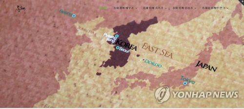 """日아베 """"'일본해'가 국제사회 유일 호칭…변경할 필요 없다"""""""
