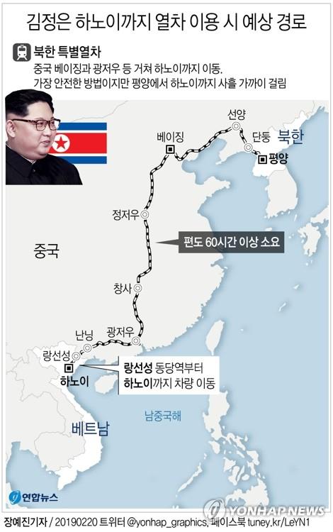 """김정은 전용열차로 하노이 가나…""""비행기 함께 이용할 수도"""""""