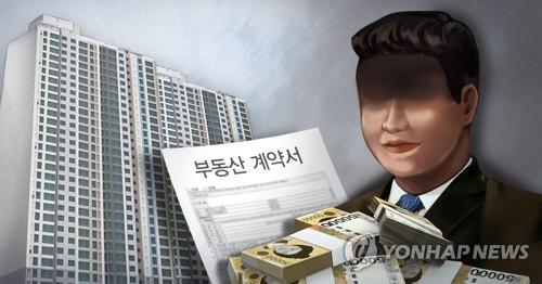 '깡통 부동산' 담보로 13억 대출사기…전입세대열람원 위조
