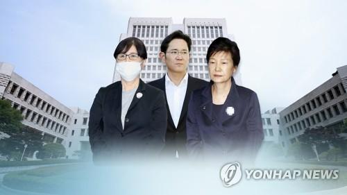 박근혜·이재용·최순실 엇갈린 뇌물판결, 대법 전합서 판가름