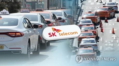정부 행정에 티맵 등 SK텔레콤 데이터 활용…업무협약