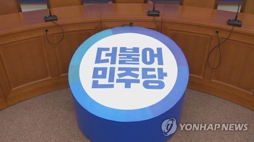 민주, 4·3 재보선 공천 속도…창원성산 단일화 '뜨거운 감자'